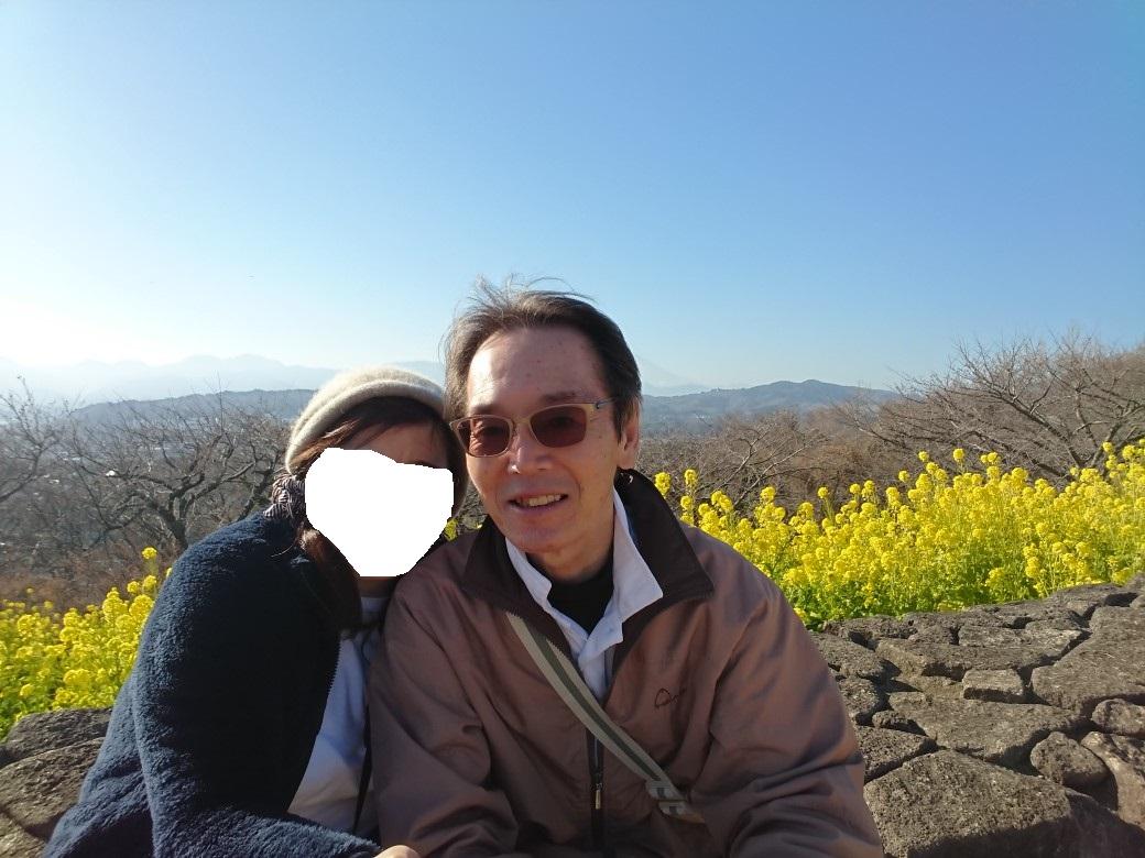 f:id:oisomachi-konkatsu-kekkon:20210115213349j:plain