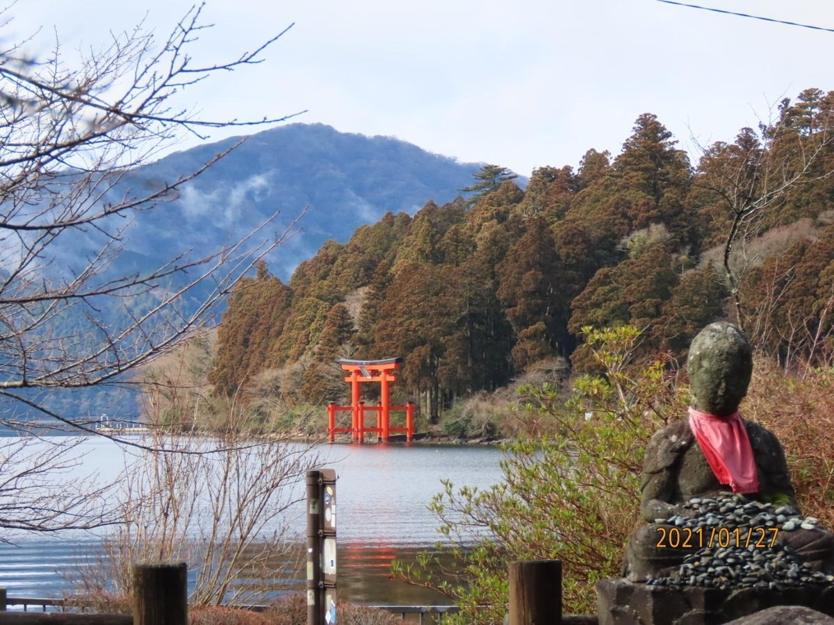 f:id:oisomachi-konkatsu-kekkon:20210130155433j:plain