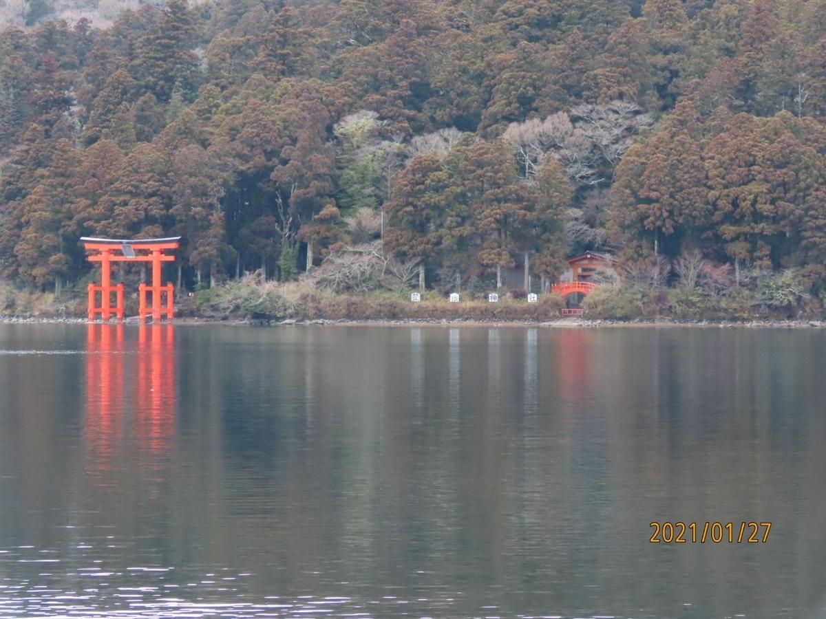 f:id:oisomachi-konkatsu-kekkon:20210130155515j:plain