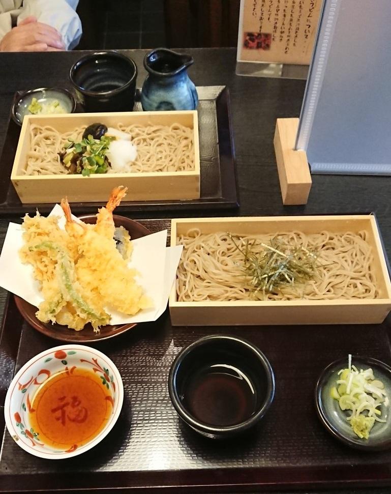 f:id:oisomachi-konkatsu-kekkon:20210130155647j:plain