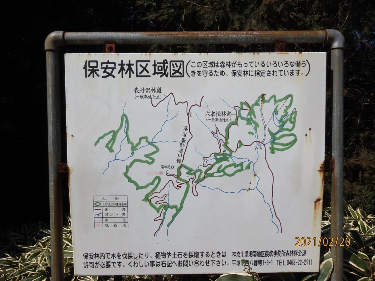 f:id:oisomachi-konkatsu-kekkon:20210227153015j:plain