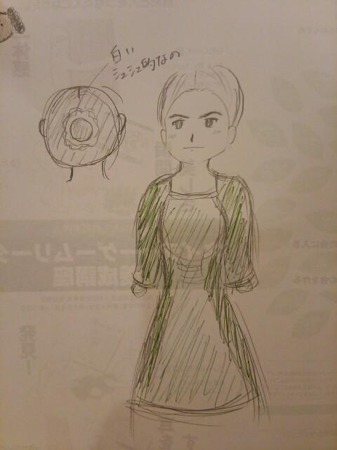 f:id:oitaengeki-annive-shakespeare:20160615204231j:plain