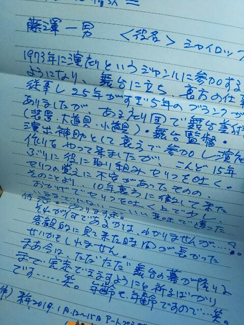 f:id:oitaengeki-annive-shakespeare:20161026181903j:image