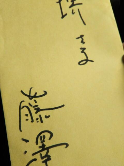 f:id:oitaengeki-annive-shakespeare:20161026181912j:image