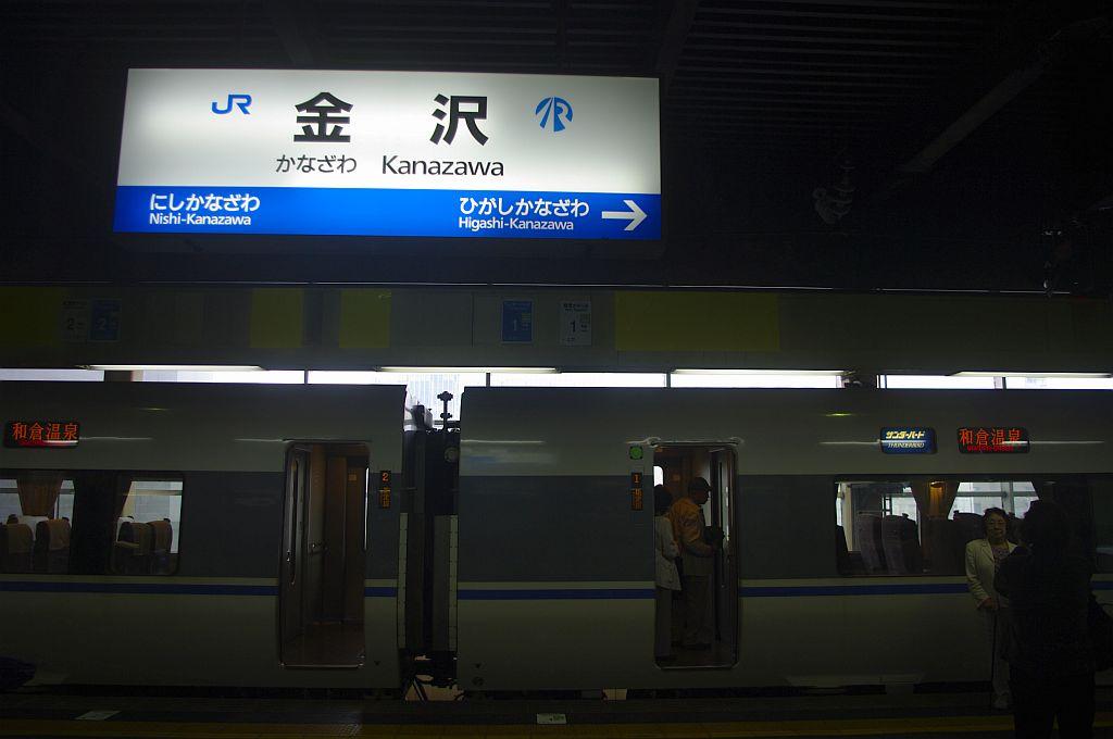 f:id:oitanshi:20150715005454j:plain