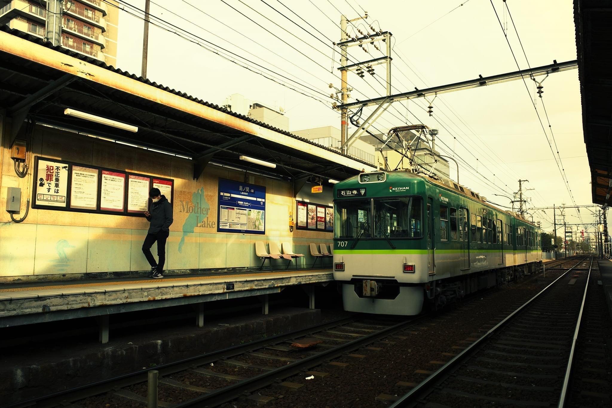 f:id:oitanshi:20210228210839j:plain