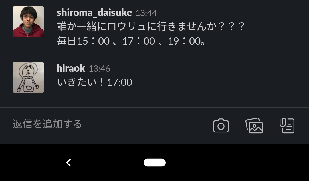 f:id:oitech:20191218135240p:plain