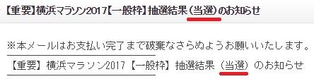 f:id:oiyan-run:20170615193741j:plain