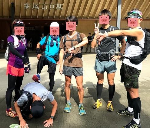 f:id:oiyan-run:20180910123730j:plain