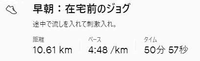f:id:oiyan-run:20210522191406j:plain