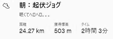 f:id:oiyan-run:20210530060208j:plain