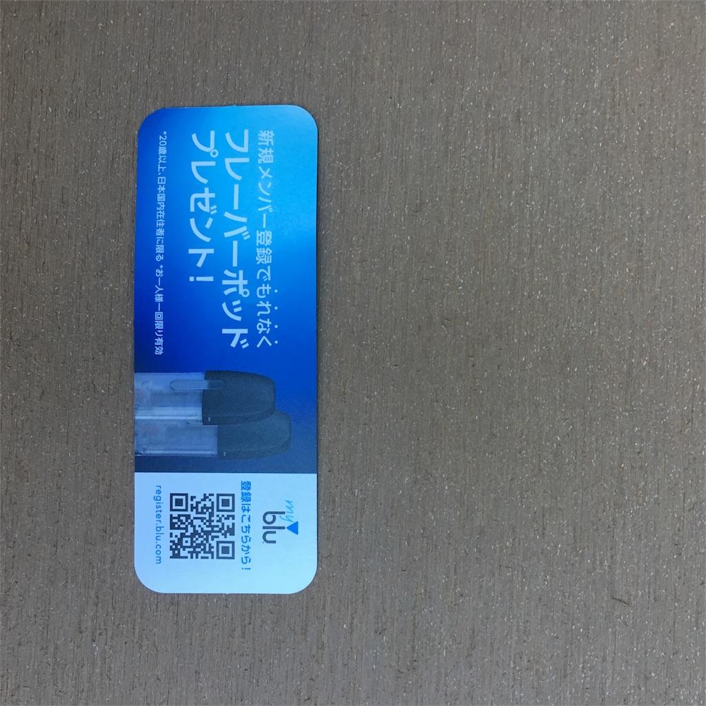 f:id:oiyouichi:20181004132510j:image