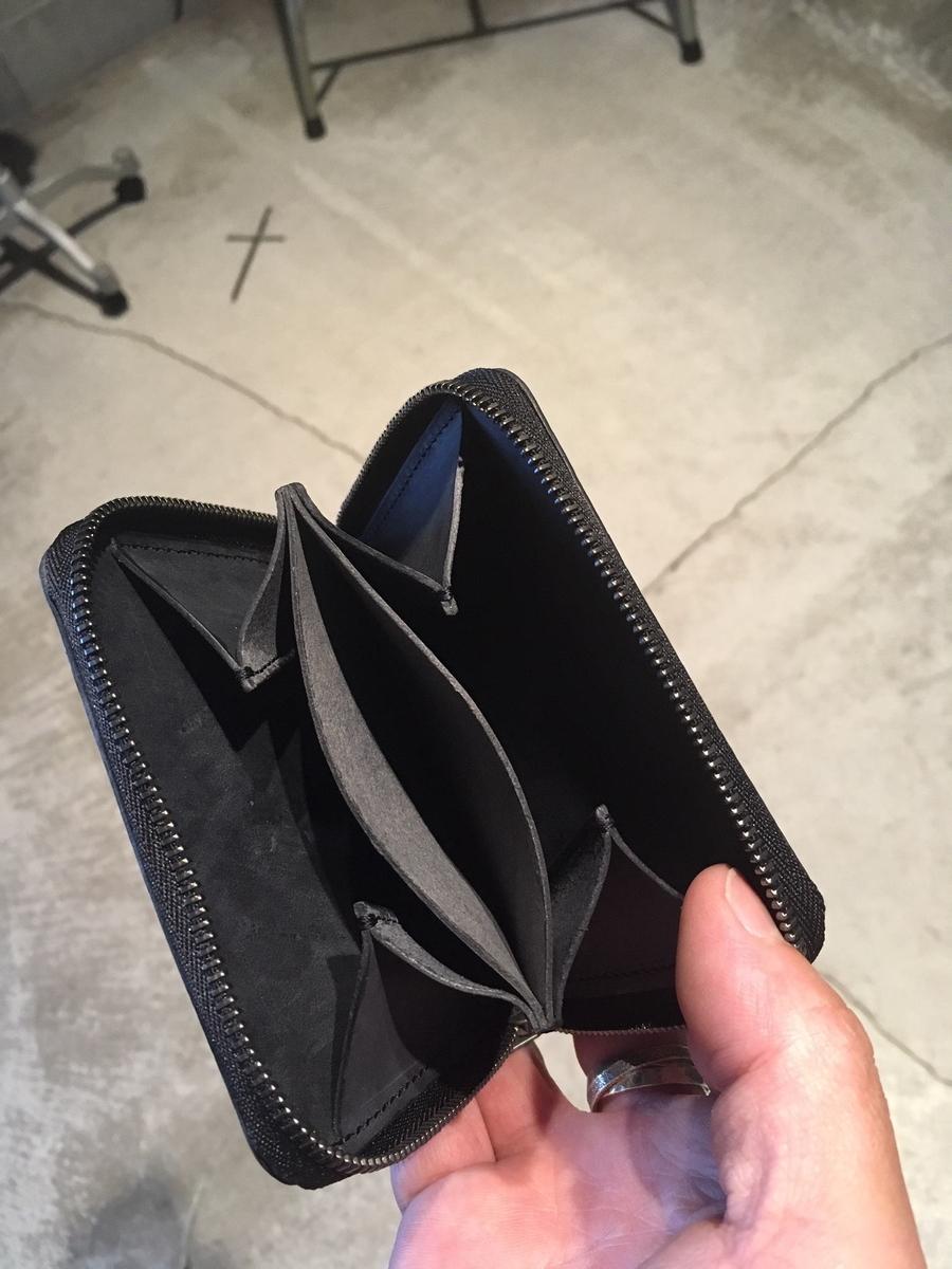 イオロムの財布