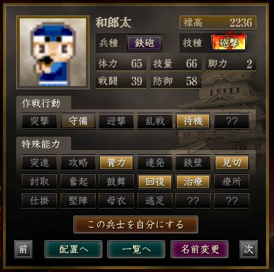 f:id:ojamawhite0324:20200508071415p:plain