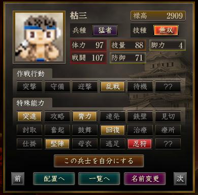 f:id:ojamawhite0324:20200508073014p:plain