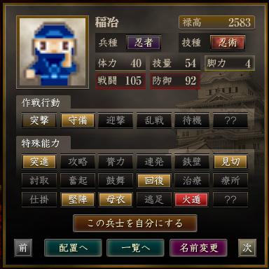 f:id:ojamawhite0324:20200508074358j:plain