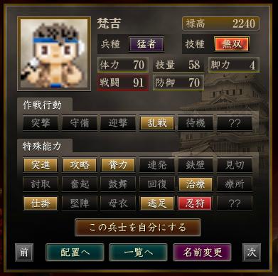 f:id:ojamawhite0324:20200525230455p:plain