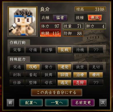 f:id:ojamawhite0324:20200525230543p:plain