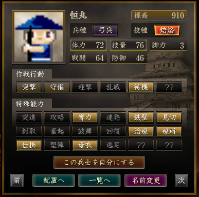 f:id:ojamawhite0324:20200525232109p:plain