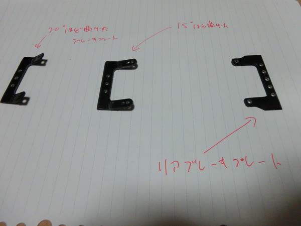 f:id:ojapro:20201003021841j:plain
