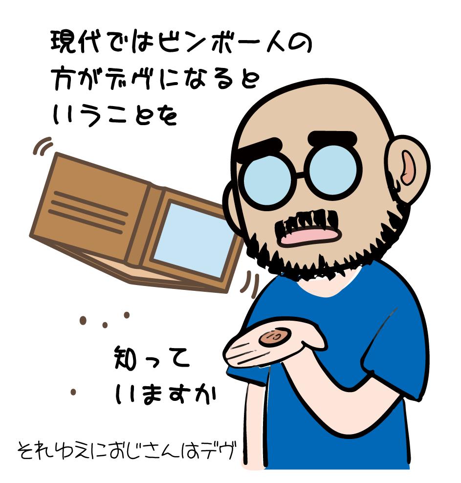 f:id:oji-3:20210103142802p:plain