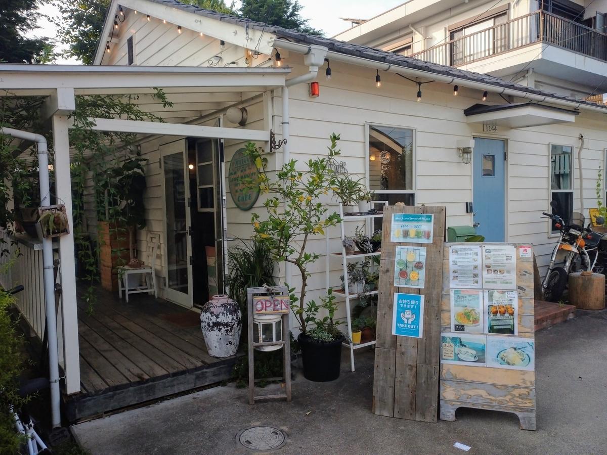 Mellow Food Cafe