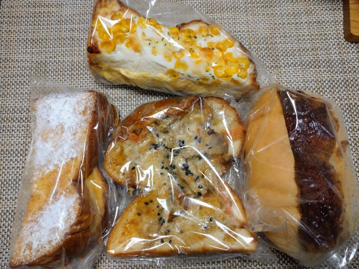 購入したパンたち