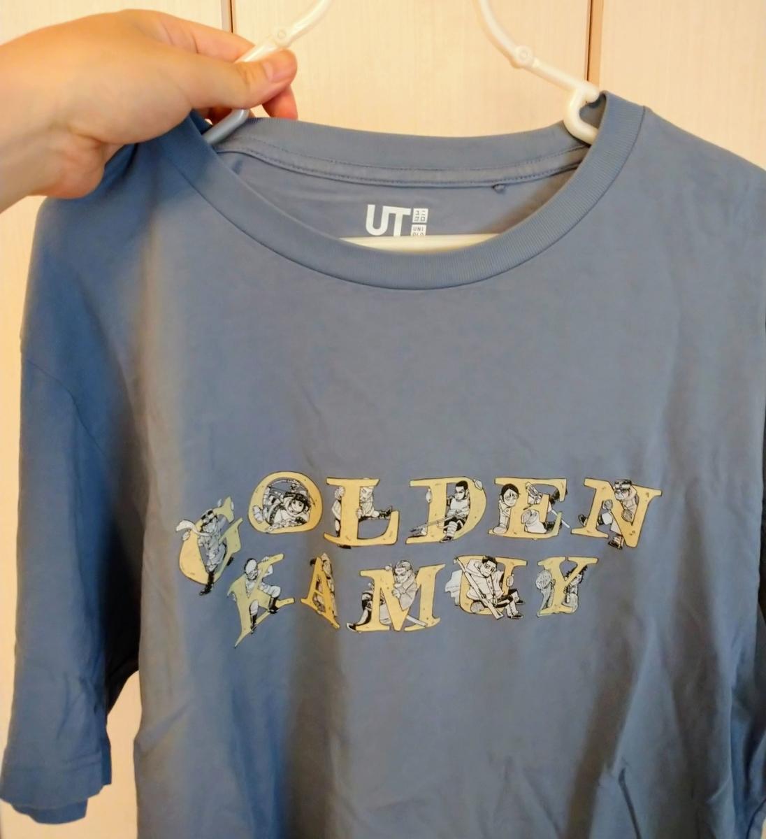 ゴールデンカムイTシャツ