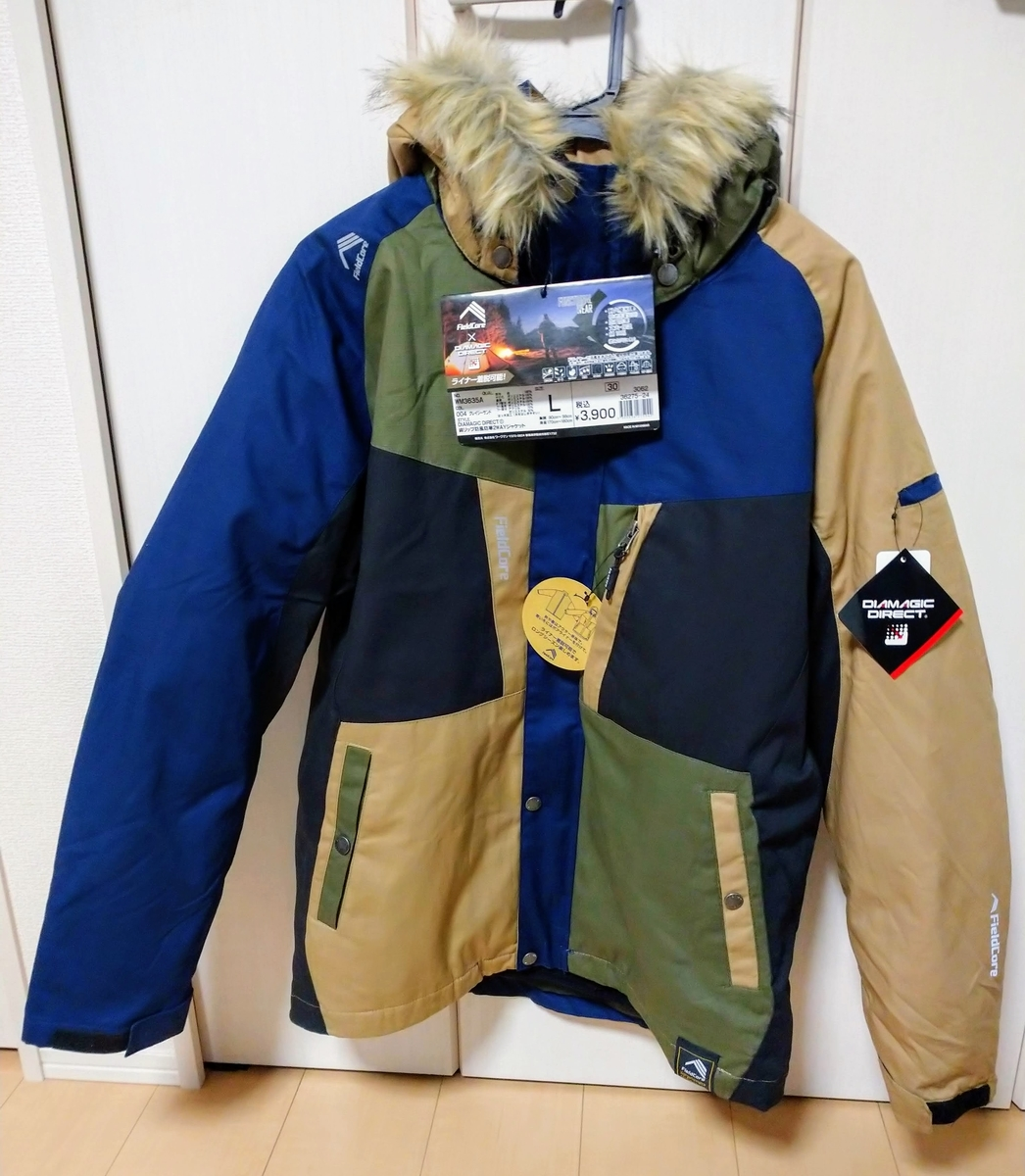 DIAMAGIC DIRECT 綿リップ防風防寒2WAYジャケット