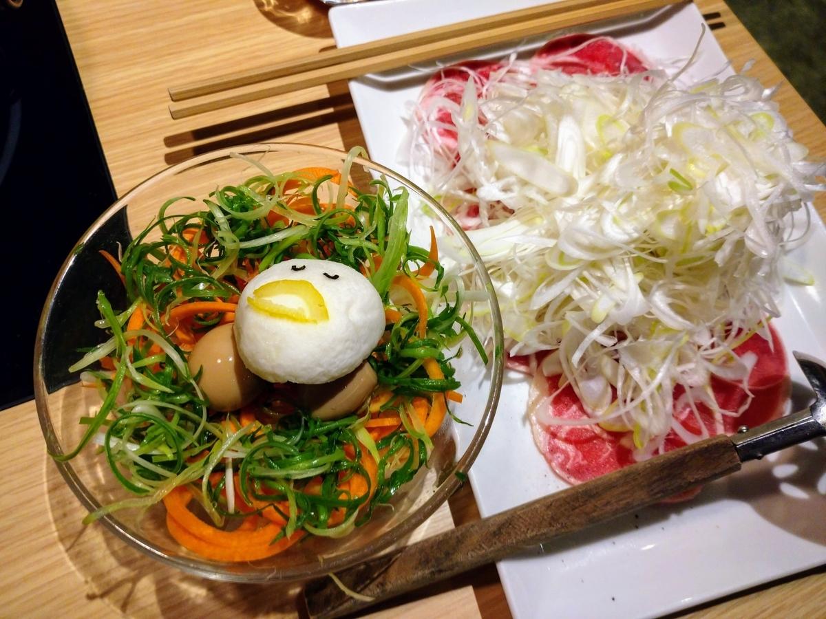 鴨肉と野菜