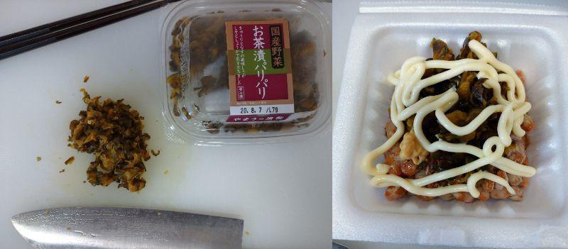 納豆と漬物