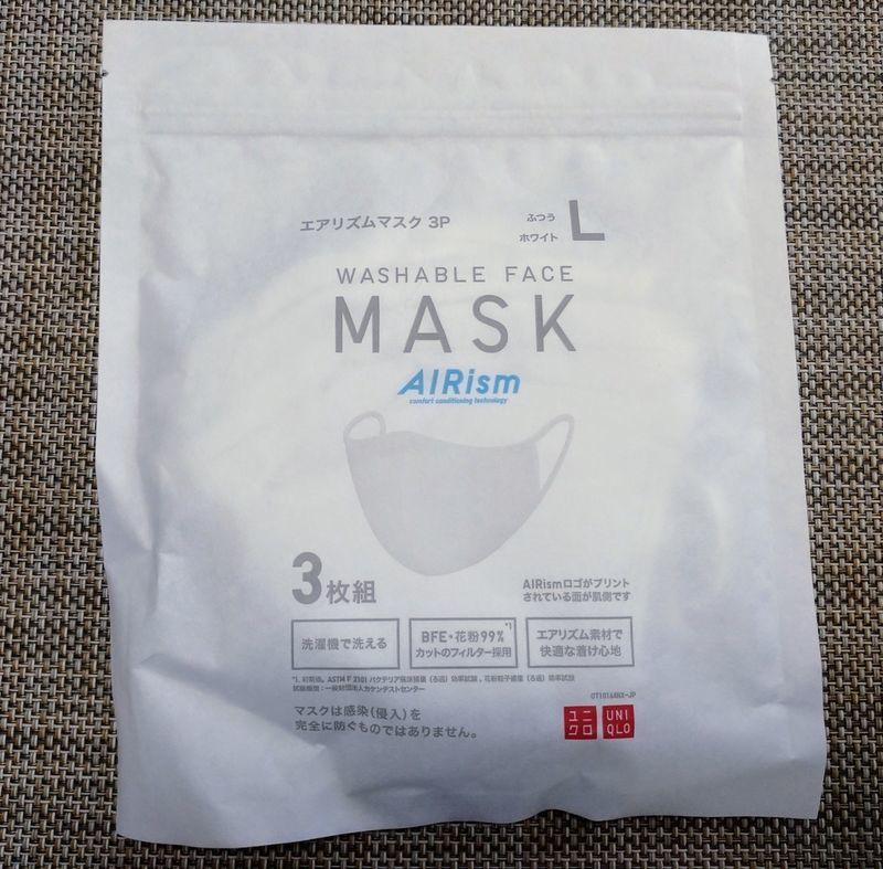 エアリズムマスク パッケージ