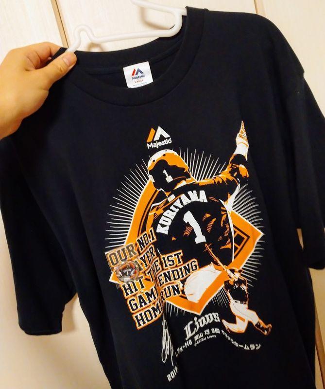 サヨナラホームラン記念Tシャツ