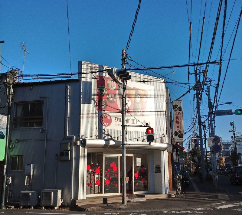 クレーピエトーキョー埼玉所沢店