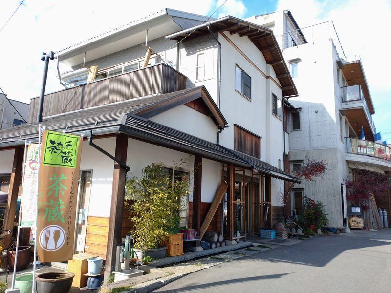 増田園本店