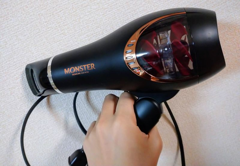 コイズミ モンスター