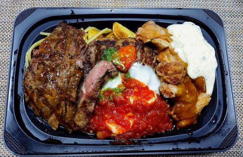 ステーキガスト 3種の肉盛りコンボ
