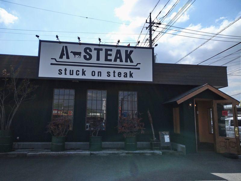 A-STEAK