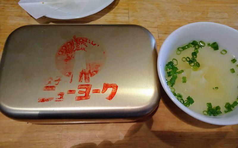 餃子のニューヨーク弁当箱
