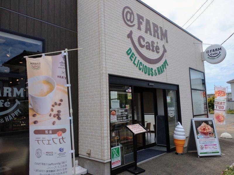 @FARM Cafe(アットファームカフェ)