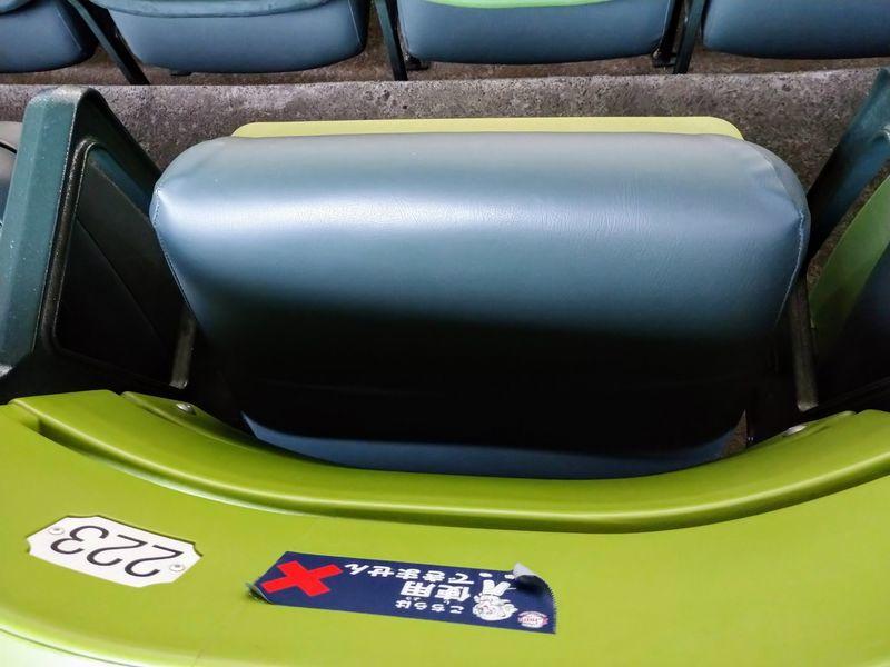 新しい座席
