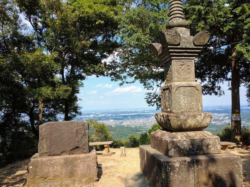 日和田山山頂