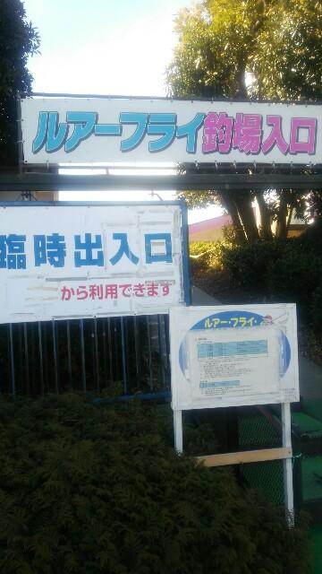 f:id:ojiinaoto:20170305085615j:image