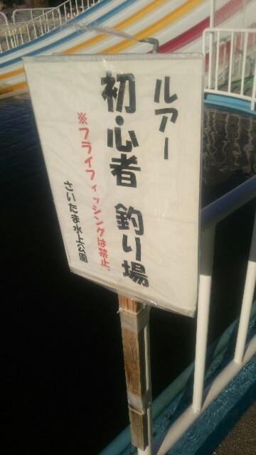 f:id:ojiinaoto:20170305090057j:image