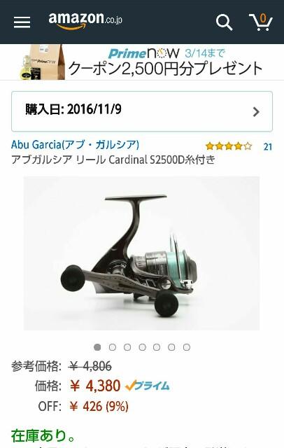f:id:ojiinaoto:20170311120810j:image