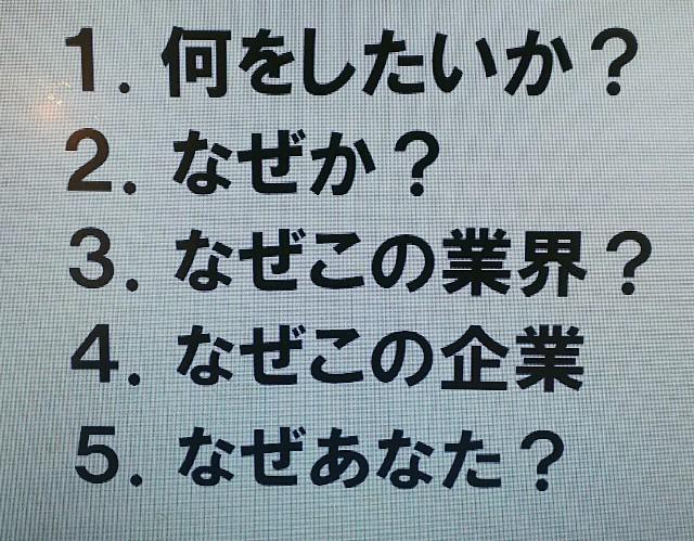 f:id:ojiinaoto:20170408140702j:image