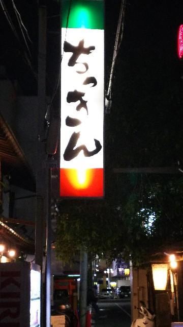 f:id:ojiinaoto:20170518075618j:image
