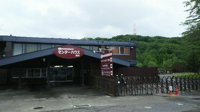 f:id:ojiinaoto:20180613230428j:image
