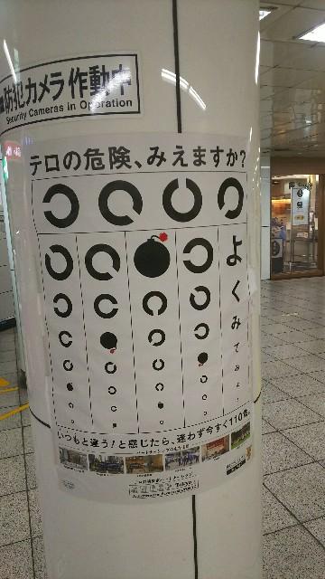 f:id:ojiinaoto:20180809223253j:image