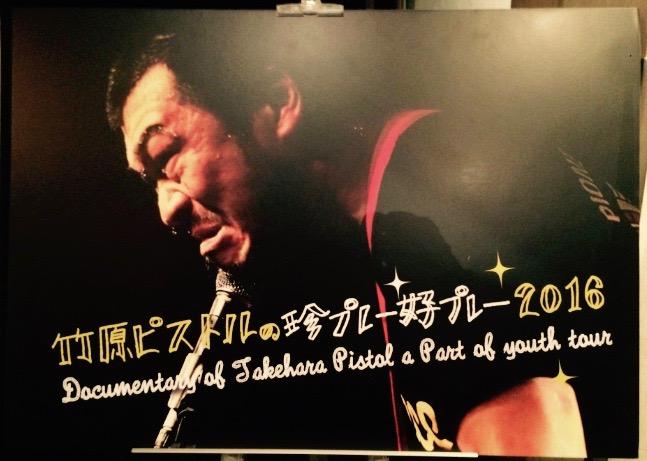 f:id:ojimagogo:20161231194511j:plain